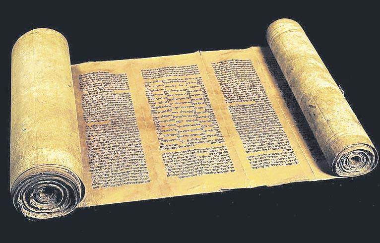 El arte de escribir La Torá - Valores Religiosos